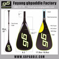 Adjustable carbon fiber sup board paddle