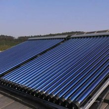 heating solar collector,selective coating for solar collector