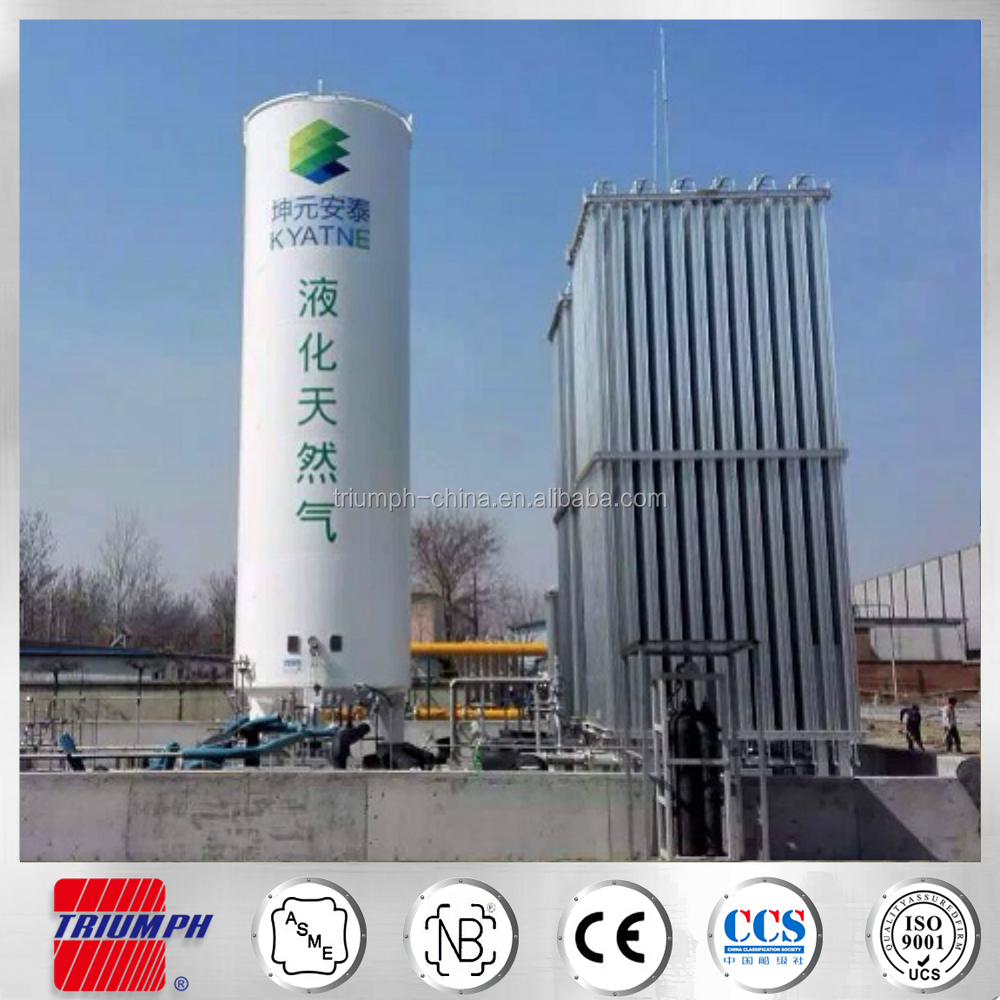 liquid natural gas cryogenic liquied storage tank
