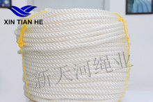 3 Strand 12mm Price Color Braided Twisted Yarn packing Nylon Ropes For Sale