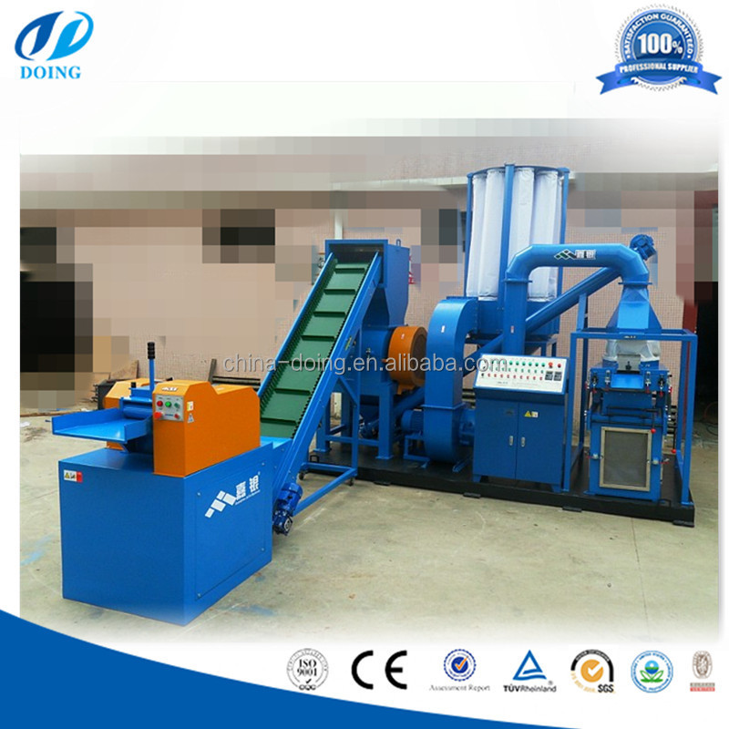 2015 Latest Physical Technology Pp,Pe,Pvc,Copper Mixture/Aluminum Plastic Electrostatic Separator Machine