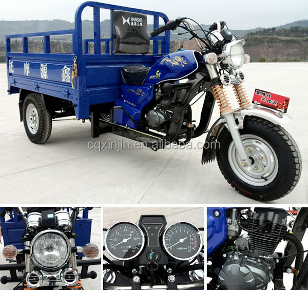 China 3 wheel motor tricycle 150cc farming cargo tricycle for sale