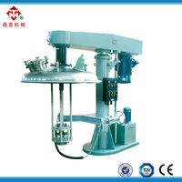 GJD Vacuum Emulsifying Mixer from workshop