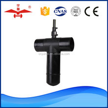 Syphone pot pipe fitting