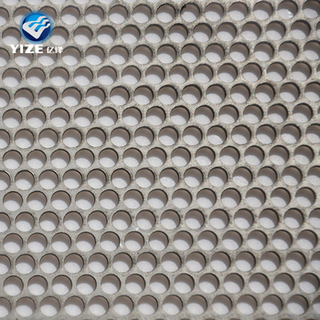 experienced factory professional design perforated metal of aluminum material