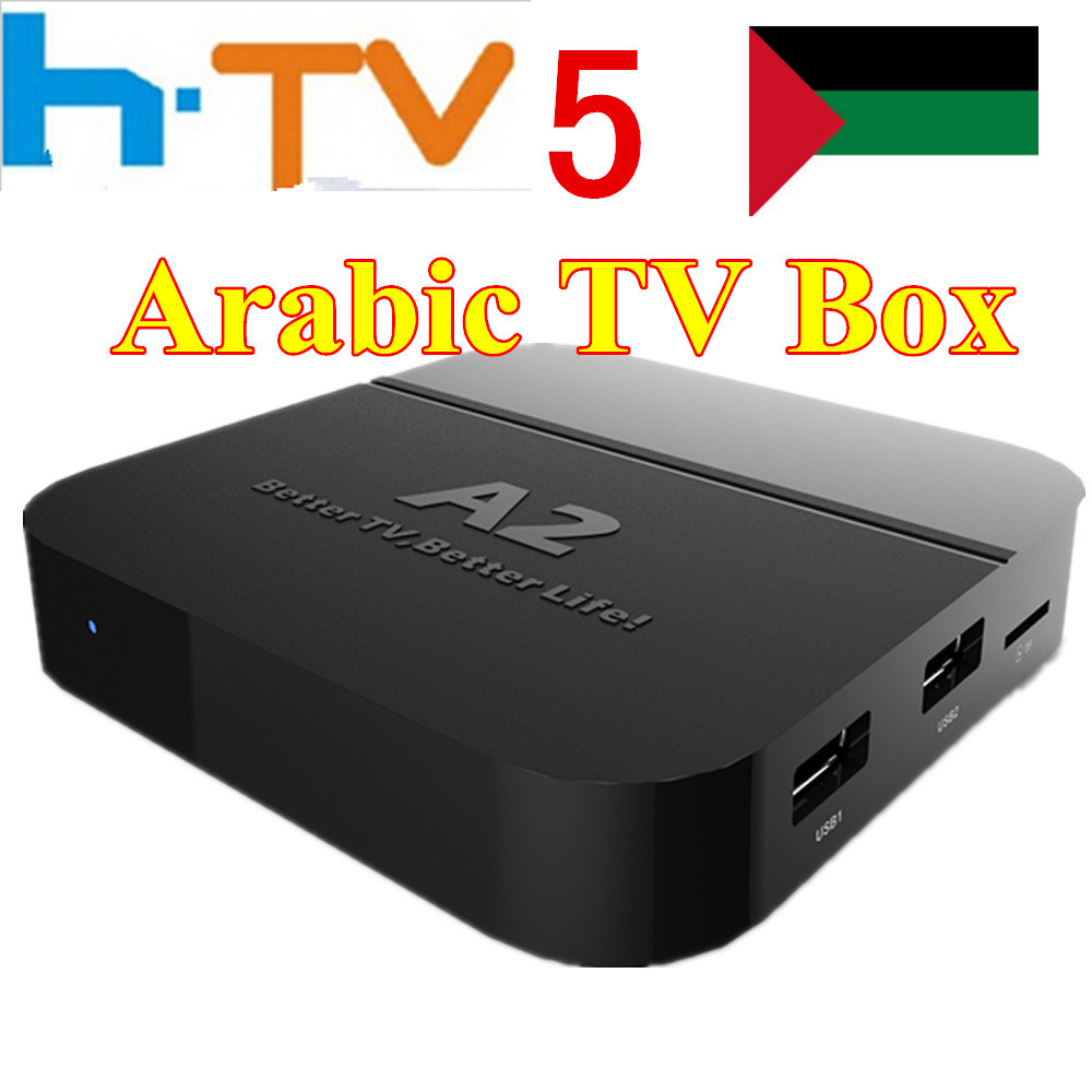 Arabic Iptv box HTV 5 H.TV 5 A2 Arabic iptv Channels Android TV Box Arabic video streaming box