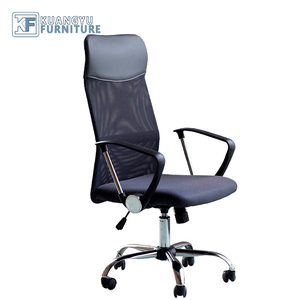 High Back Executive Mesh Office Chair Swivel/tilt Chair, Computer Desk Chair, Computer Swivel Lumbar Support Office Chair