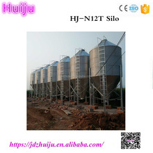Large capacity chicken feed steel grain storage silo price