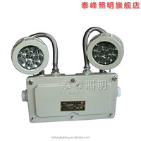 Popular durable practical LED explosion proof spot light/ emergency inverter kit/ maintained rechargeable emergency light