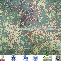 USMC Marine Digital Camouflage Desert Sand Brushed Heavy Twill Fabric Factory Direct Supply