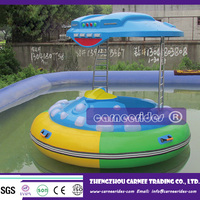 amusement ride water paddle boat Bumper Electric Boats