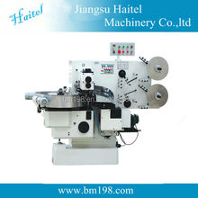 Automatic Hard Candy Double Twist Packing Machine,flower cotton candy machine