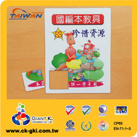 For school educational aid magnetic puzzle board