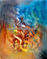 Islamic Modern Abstract Oil Painting on Canvas