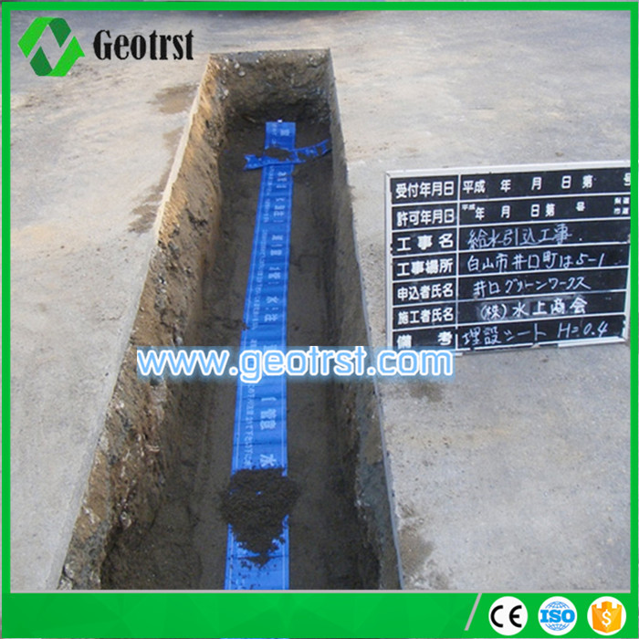 Factory Price detectable PE underground cable warning tape