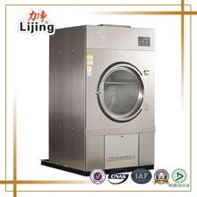 Guangzhou Lijing commercial washer dryer with CE&ISO9001 used in Laundry/hote/guesthouse/school/hospital