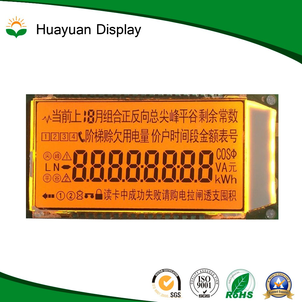 3 digit lcd digit 7 segment lcd display