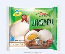 Chinese meixin frozen steamed bun custard bun