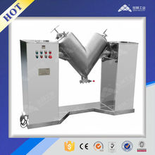 V shape metal powder mixer
