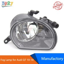 Auto Car Front Bumper Fog Lamp / Light Assembly for Audi Q7 2010 - 2014