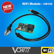 VONETS VM150 professional serial to wifi module