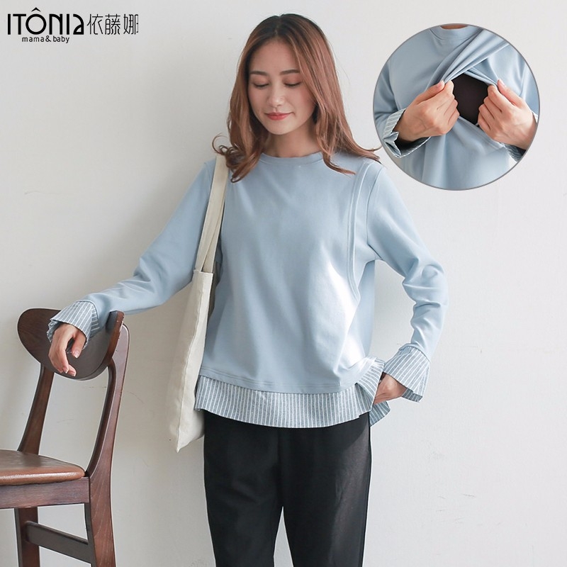 New style discount maternity breastfeeding clothes for office