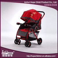 Wholesale China Combi Strollers