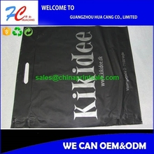 Plain Easy Carring Foldable Grocery Shopping bag with high quality