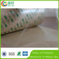 High Adhesion 3M 9460PC 9471LE 467MP 468MP 8132LE Transfer Tape