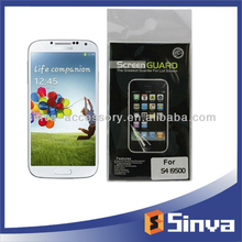 New anti-uv eyecare clear screen protective film for samsung galaxy s2 s4 S5302/Galaxy Pocket Duos