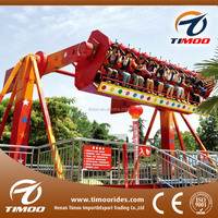 Best Price China Top Spin Kids Amusement Rides For Sale