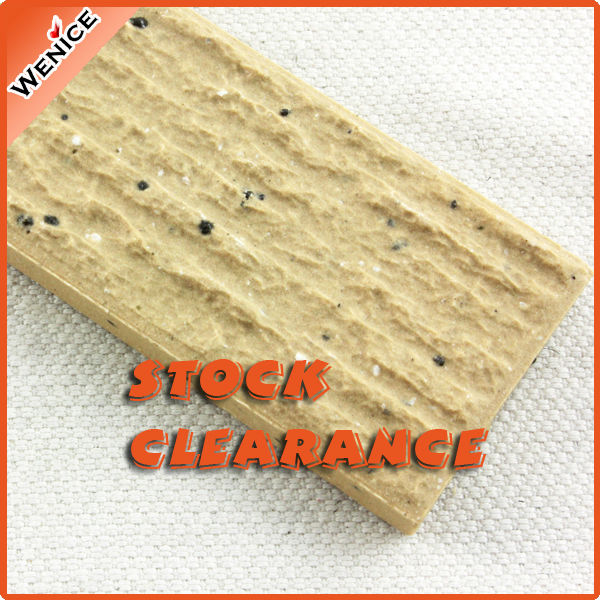 stock stone like exterior wall tile AS22059C