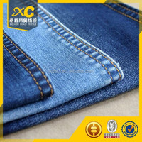 egyptian import denim textile fabric companies in China