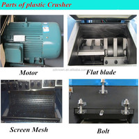 PE PP PET waste plastic glass crusher machine prices / plastic bottle and can crushing machine / industrial plastic crusher
