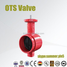UL/FM grooved butterfly valve and fitting for pipe