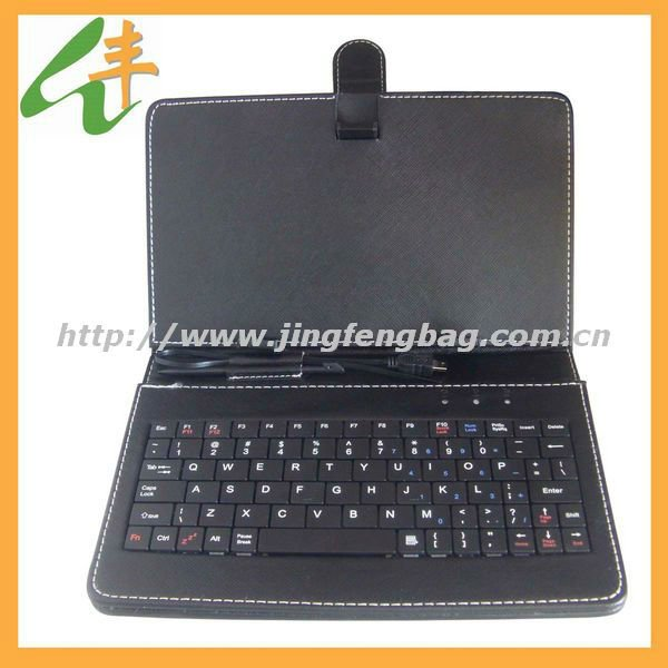 "2012 new design fashion 7"" keyboard tablet case"