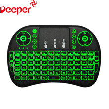 Air Mouse In Remote Control I8 Backlit 2.4G Mini Wireless Keyboard With Touchpad