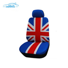 Unique Car Seat Cover with UK Flag Printed