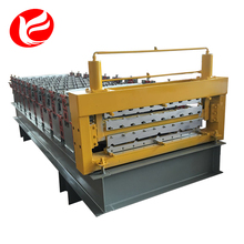 wall and roof cold roll forming machine new business projects roofing sheet machines