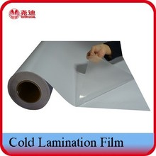 cold laminator pet transparent film