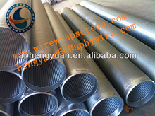 stainless steel johnson well screen pipe uesd in water well oil well