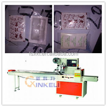 Medical supplies Detox foot patch packing machine
