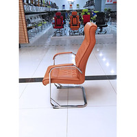 leather office chair manager chair
