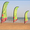 CUSTOM Outdoor Promotional Portable Feather Beach