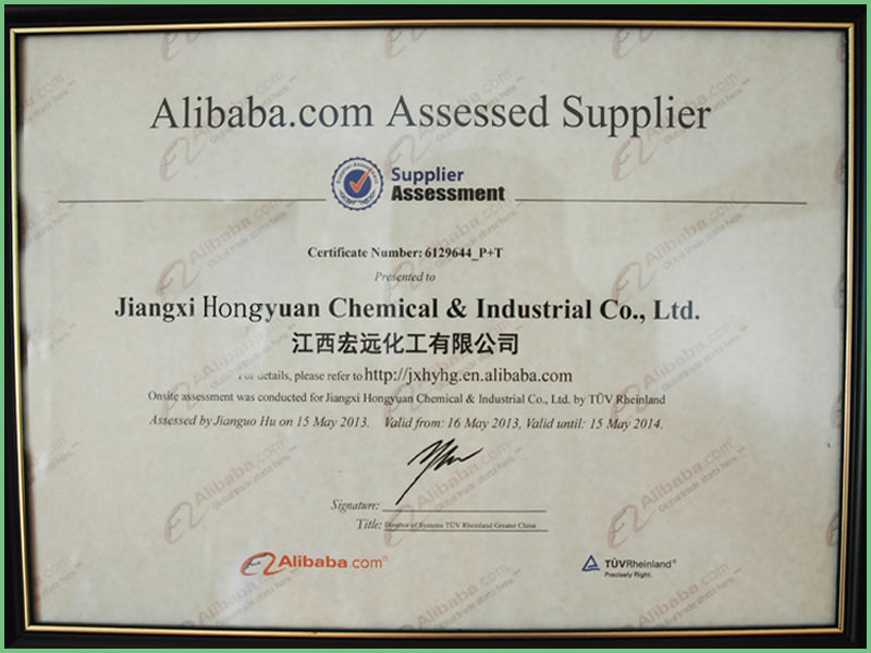 pvc stabilizer Dibasic lead stearate 99%min HongYuanch Chemical