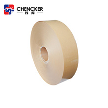 Wholesale self adhesive protective mirror film for chemical industrial product labels