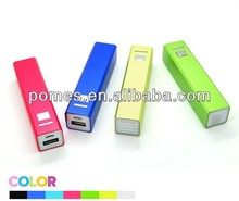 lipstick shape mini portable power bank 2600mah for samsung galaxy s2