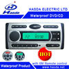 marine cd player in electronics with bluetooth
