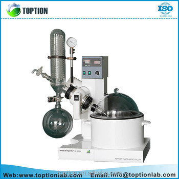 RE-2000A Hotsell high quality small rotary evaporator