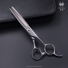 Stainless Steel Stylish Barber Scissors with Leather Case Packaging Barber Salon Scissors